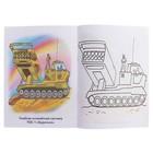 Раскраска для мальчиков «Военная техника» - Фото 2