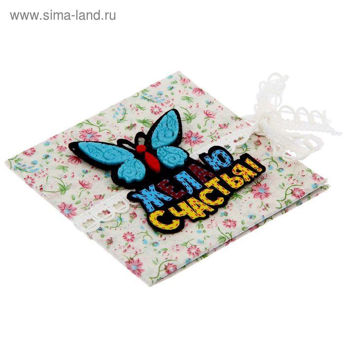"Фетровый декор ""Бабочка"""