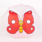 Зонт детский «Весёлая бабочка», механический, с крыльями, r=35см, цвет розовый