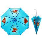 Зонт детский мех R-25 см 8 спиц П/Э