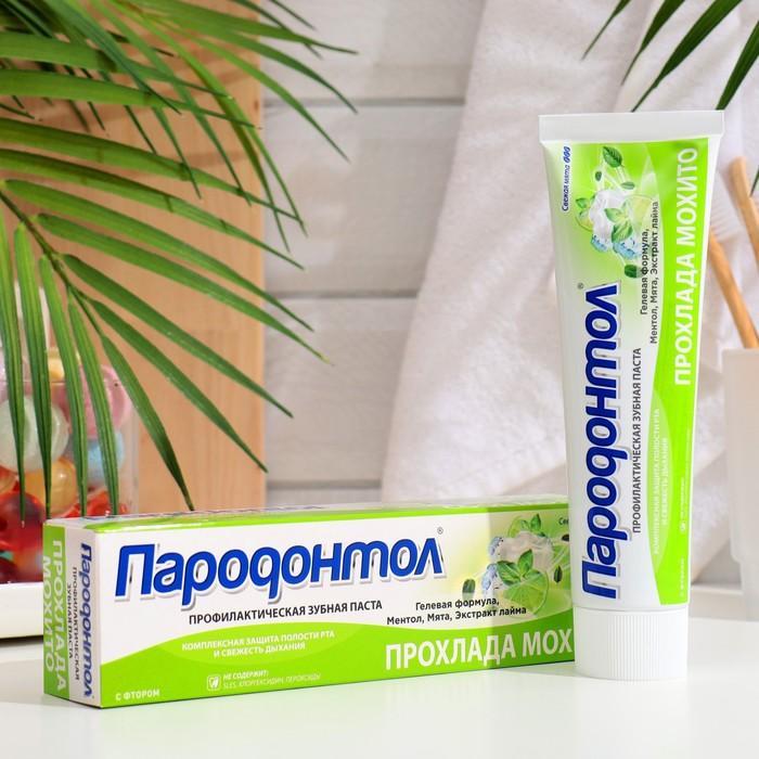 "Зубная паста ""Пародонтол"" Прохлада Мохито, в тубе, 124 г"