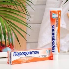 """Зубная паста """"Пародонтол"""" актив, в тубе, 73 г"""