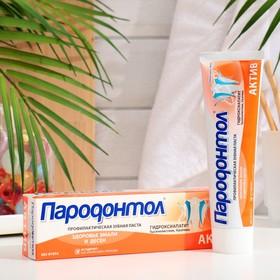 """Зубная паста """"Пародонтол"""" актив, в тубе, 134 г"""