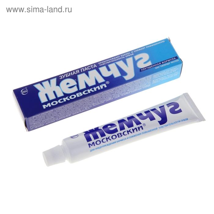 """Зубная паста """"Жемчуг московский"""", в тубе, 72 г"""