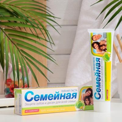 """Зубная паста """"Семейная"""" с экстрактами подорожника и зверобоя, 130 г - Фото 1"""