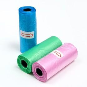 Пакеты для уборки за собаками однотонные (3 рулона по 15 пакетов), микс цветов Ош