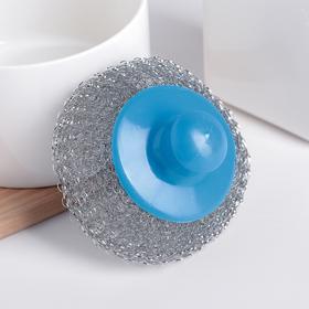 Губка для мытья для посуды «Бублик», 22 гр, цвет МИКС Ош