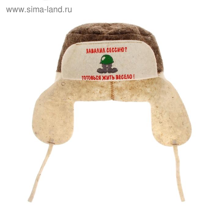 Торт шапка ушанка фото
