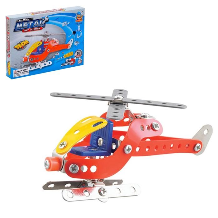 Конструктор металлический Вертолёт, 58 деталей