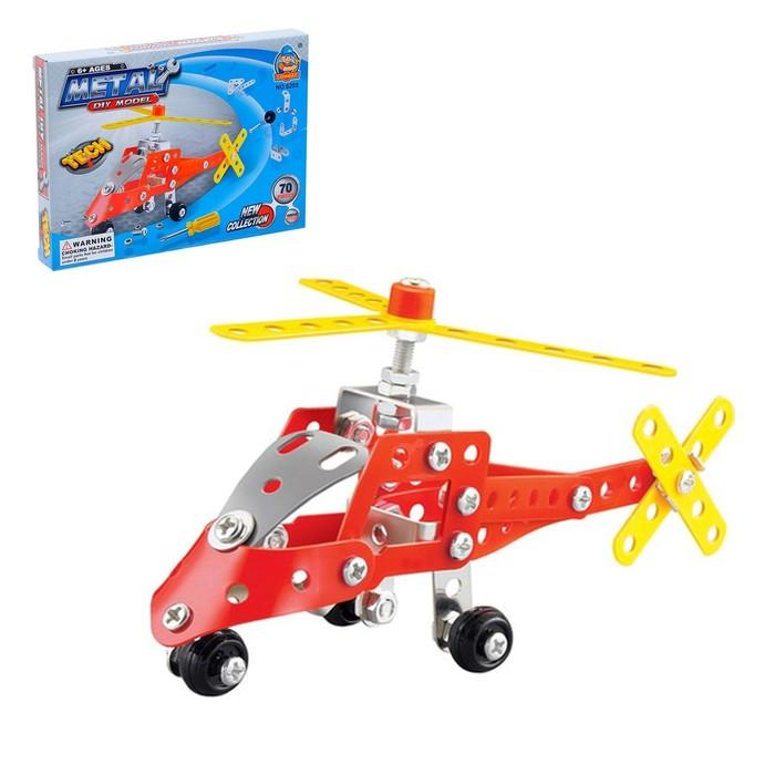 Конструктор металлический Вертолёт, 70 деталей