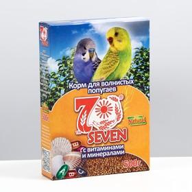 Корм Seven Seeds для волнистых попугаев, с витаминами и минералами 500 г