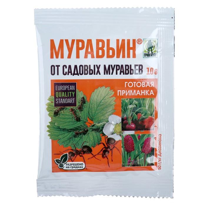 Средство Муравьин от садовых муравьев 10 г