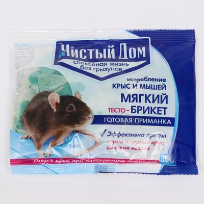 Тесто-брикет от крыс и мышей Чистый дом 100 г