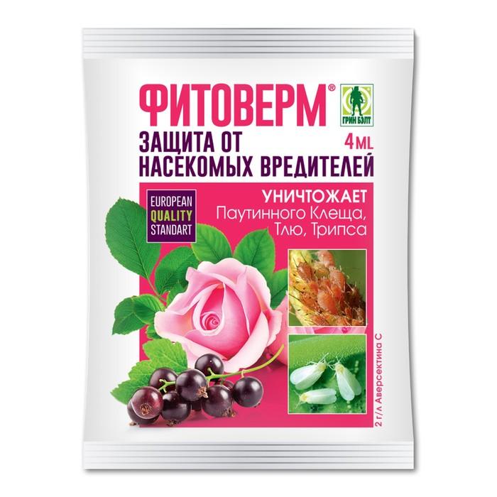 """Средство от насекомых- вредителей """"Фитоверм"""", ампула, 4 мл"""
