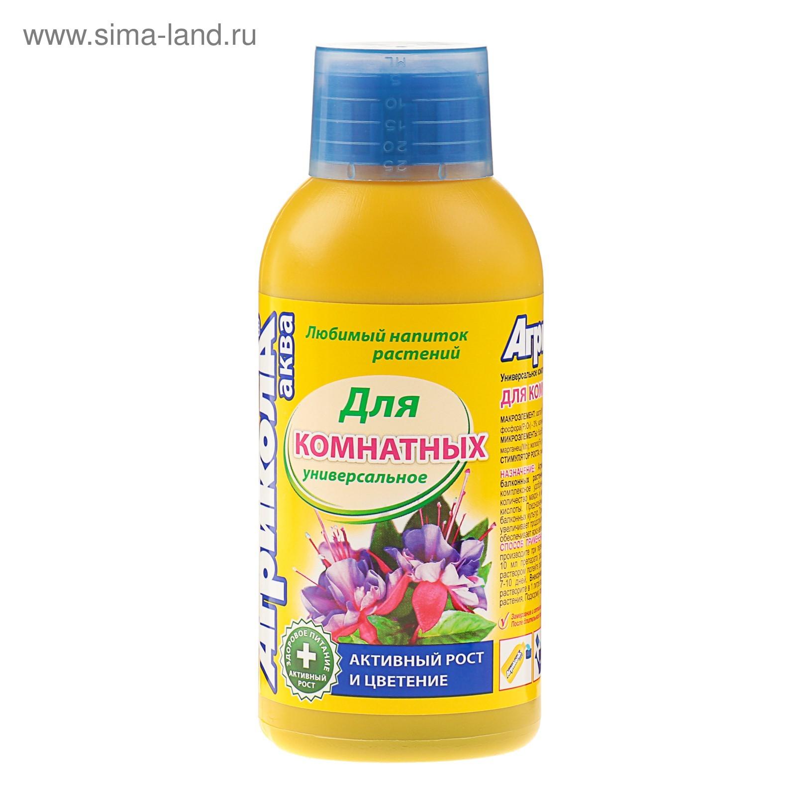 агрикола для цветущих растений жидкая