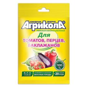Удобрение Агрикола №3 для томатов, перцев, баклажанов, 50 г