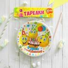Набор бумажных тарелок «С днём рождения», смайлики и тортик, 6 шт., 18 см - Фото 2