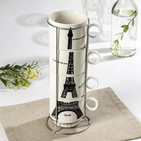 Набор кружек «Париж», 240 мл, 4 шт, на подставке
