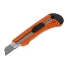 Нож универсальный Sparta, корпус пластик, квадратный фиксатор, усиленный, 18 мм
