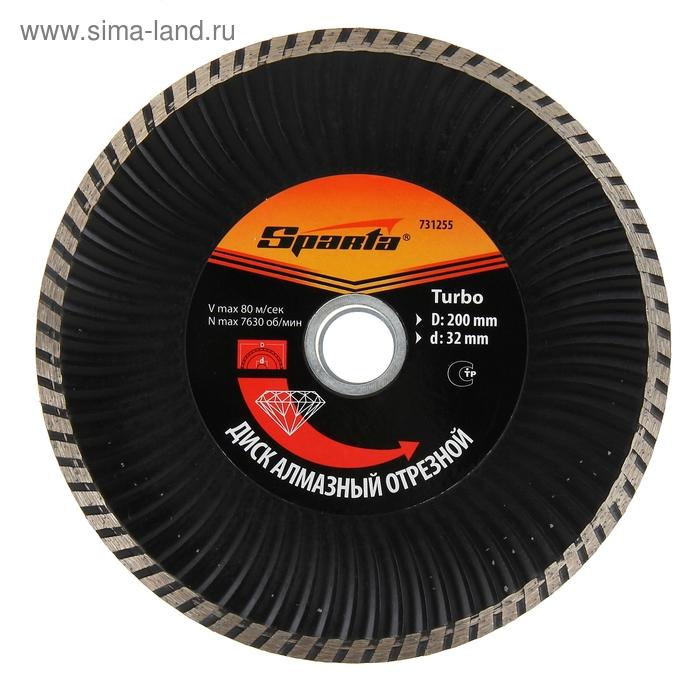 Диск алмазный отрезной Sparta turbo, 200 х 32 мм, сухая резка