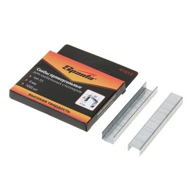 Скобы Sparta, 8 мм, для мебельного степлера, тип 53, 1000 шт. - Фото 1