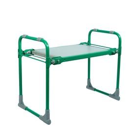 Скамейка-перевёртыш садовая складная 56х30х42,5 см, зелёная, максимальная нагрузка100 кг Ош