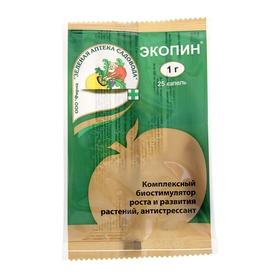 Биостимулятор роста и развития растений Экопин (антистресс) ампула 1г