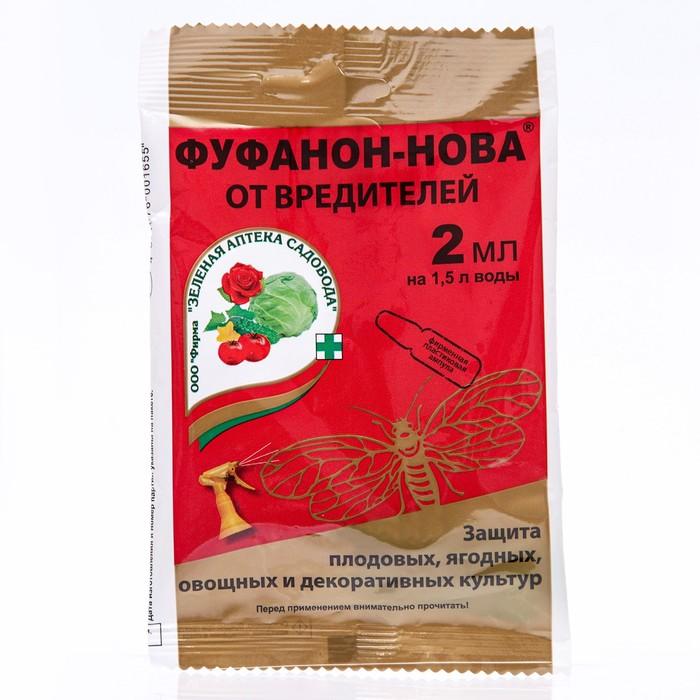 Препарат от насекомых-вредителей ФУФАНОН-НОВА, пластиковая ампула, 2 мл