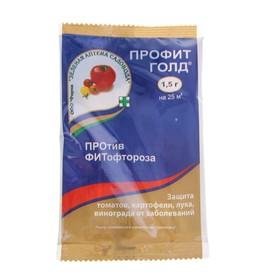 Препарат для защиты растений от заболеваний Профит Голд 1,5 г Ош