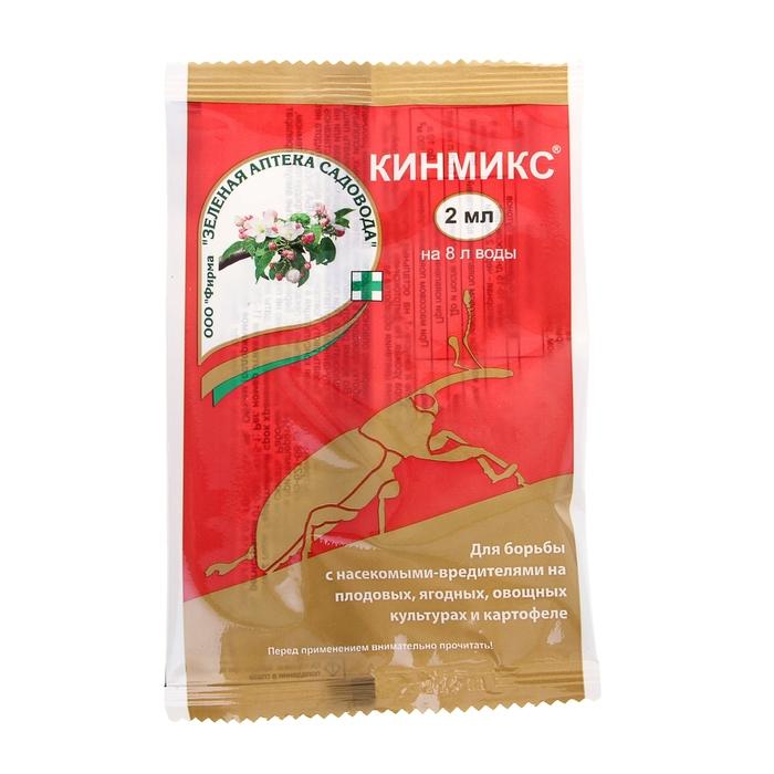 Средство от насекомых-вредителей Кинмикс, ампула, 2 мл