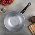 Сковорода-Wok, d=26 см, алюминиевая крышка - Фото 3
