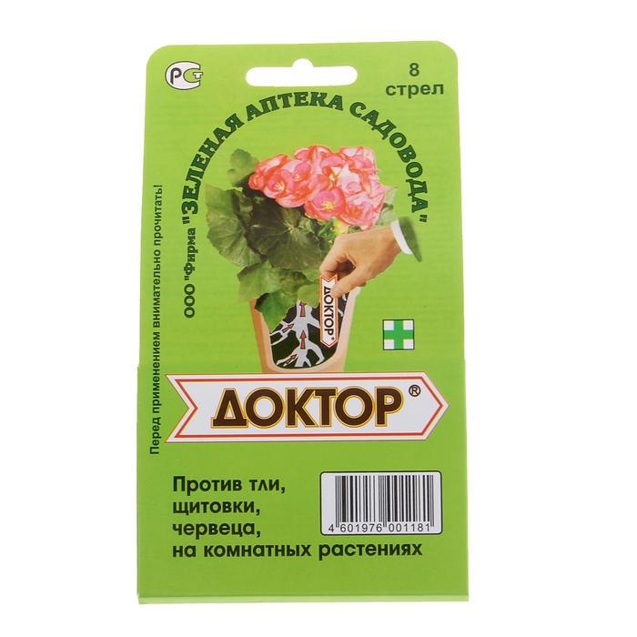 Средство от вредителей комнатных растений Доктор 8 стрел