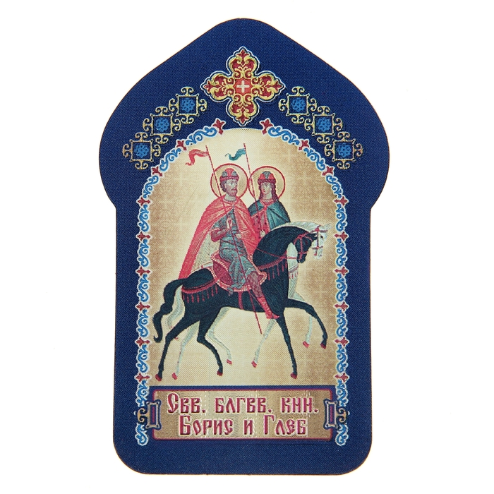 """Икона для ношения с собой """"Святые благоверные князья Борис и Глеб"""""""