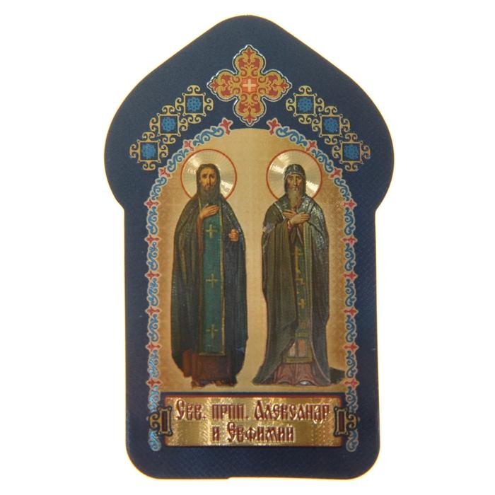 """Икона для ношения с собой """"Святые преподобные Александр и Евфимий"""""""