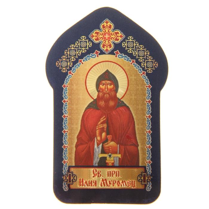 """Икона для ношения с собой """"Святой преподобный Илия Муромец"""""""