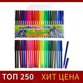 Фломастеры 24 цвета, вентилируемый колпачок