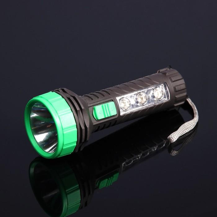 Фонарь ручной CF-1164, 2 типа освещения, 4 LED, рассеиватель, 1 АА, микс, 5.5х14 см