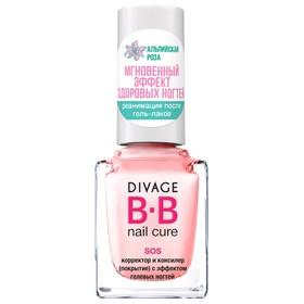 Базовое покрытие для ногтей 2 в 1 Divage BB Nail Care Sos