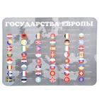 Накладка на стол пластик А3, Обучающая, 430 х 320 мм, 400 мкм, НПД-2, «Флаги»