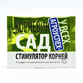 Стимулятор корнеобразования Корневин LETTO 10 г