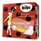 Прокладки BiBi Normal Dry, 10 шт