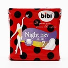 Прокладки «BiBi» Super Night Dry, 8шт