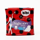 Прокладки «BiBi» Super Night Soft, 8шт