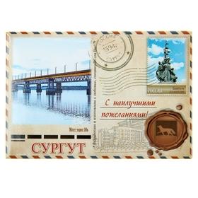 Магнит-письмо «Сургут. Мост через Обь» Ош