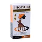 """Витаминно-минеральный комплекс """"Биоритм"""" для собак средних размеров, 48 таб"""