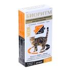 """Витаминно-минеральный комплекс """"Биоритм"""" для кошек, вкус курицы, 48 таб"""