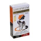 """Витаминно-минеральный комплекс """"Биоритм"""" для собак крупных пород, 48 таб"""