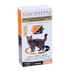 """Витаминно-минеральный комплекс """"Биоритм"""" для кошек, вкус морепродуктов, 48 таб"""