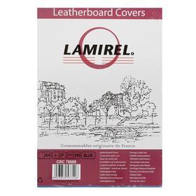 Обложки 100 шт. Lamirel Delta A4, картонные, с тиснением под кожу, цвет: синий, 250 г/м²
