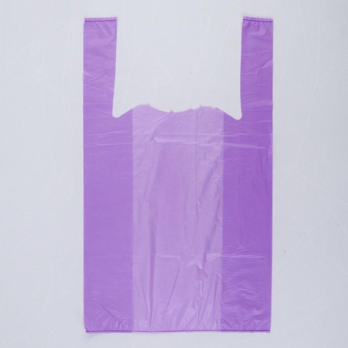 Пакет Фиолетовый, полиэтиленовый, майка, 25 х 45 см, 9 мкм